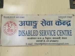 DSC-Schild mit Adresse
